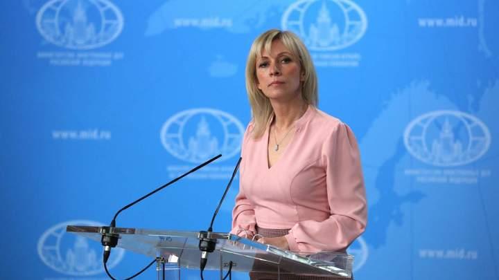 Мы не позволим менять историю: пресс-конференция Марии Захаровой