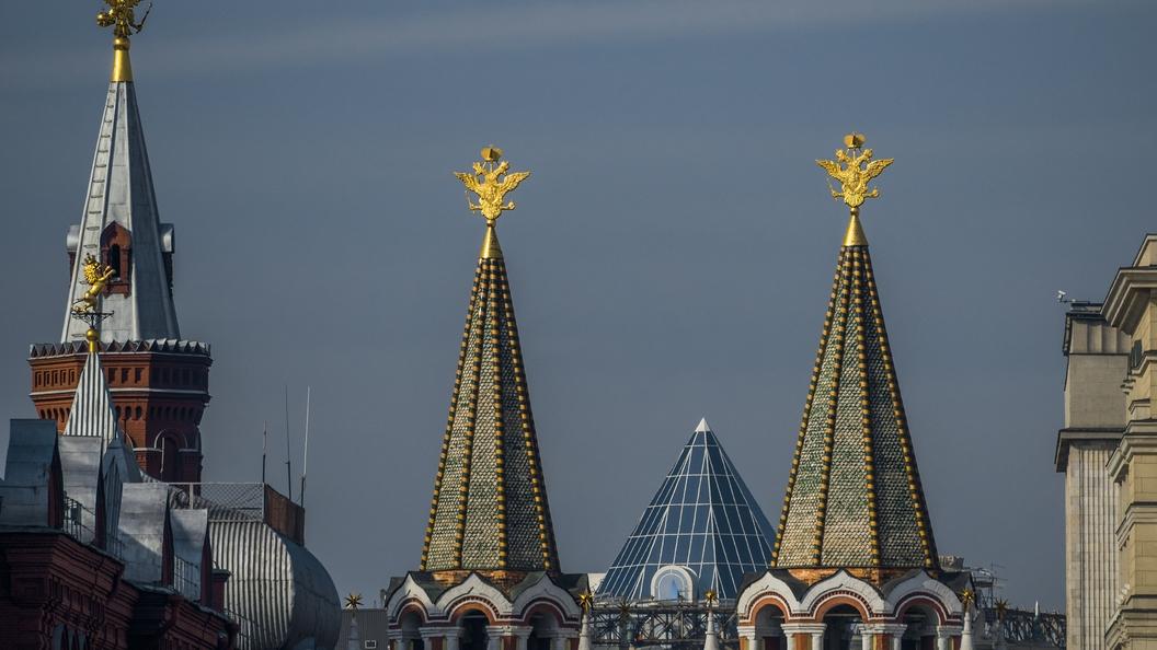 Тридцать три здания неподалеку от Кремля будут проданы