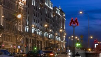 Служба охраны метро Москвы задержала подставного террориста с бомбой