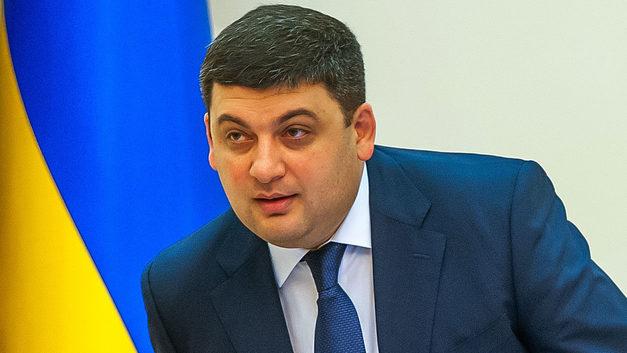 Гройсман предлагает сдаться: МВФ поставил Украине ультиматум