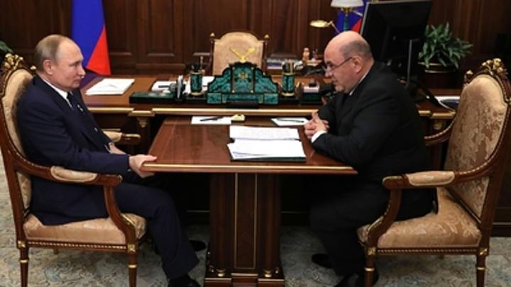 Все пахали и пашут с утра до ночи: Путин оценил работу кабмина в период пандемии