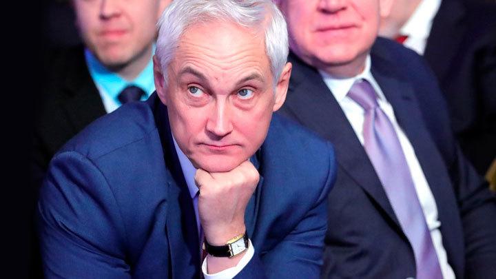Белоусов избавляет Россию от нефтяной зависимости