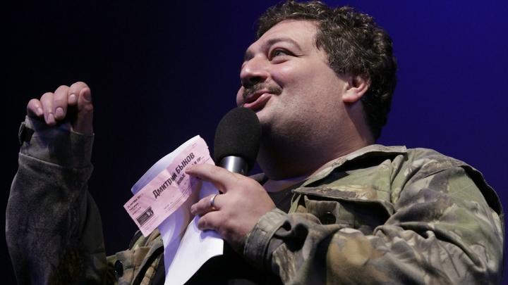 То инсульт, то инфаркт: Друг Дмитрия Быкова усомнился в верности диагноза