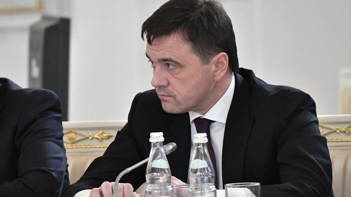 Массовое отравление детей подвигло губернатора Подмосковья приехать на полигон Ядрово