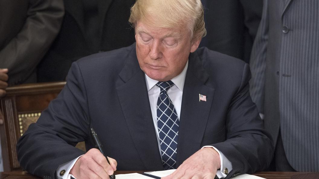 Сальвадор призвал Трампа к ответу за его слова о странах-гадюшниках