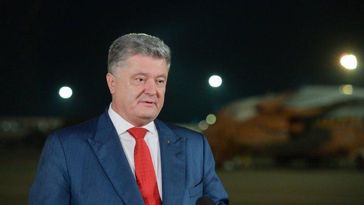 Порошенко приказал правительству сочинить закон о границах с Россией
