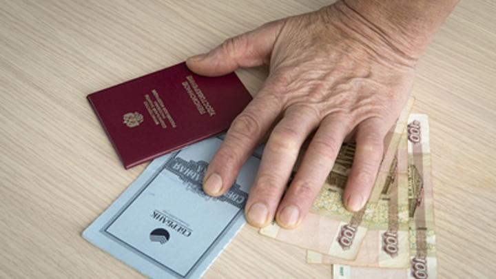 В пенсионерах останутся только силовики: Глава ПФР рассказал о последствиях повышения пенсионного возраста. В Twitter ответили