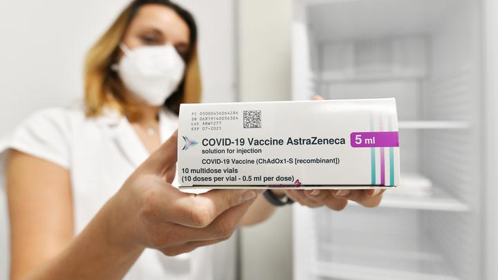 Что случилось с вакциной AstraZeneca: Эксперт назвал причину массового отказа от препарата