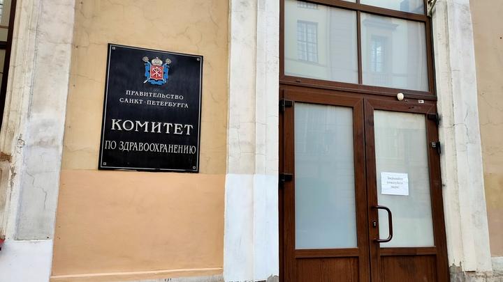 Коронавирус в Санкт-Петербурге на 3 августа: эффективность вакцин и смягчение ограничений