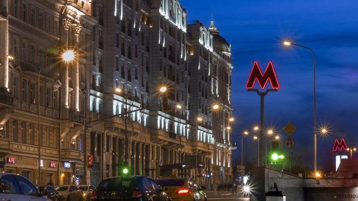 Мэрия Москвы защитит от автобусов входы в метро с помощью бетонных блоков
