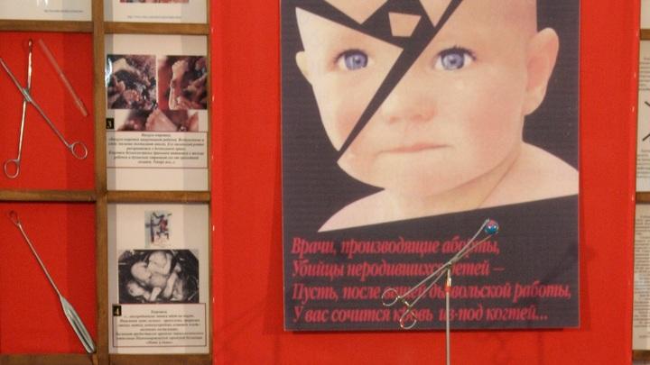 Абортам в ОМС не место, но Минздрав не хочет это принимать. В системе нашёлся лишь один бунтарь