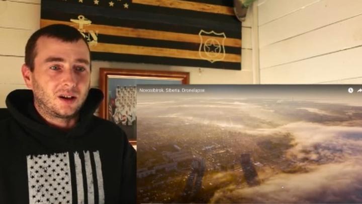 «Этот город — просто вау!»: Блогер из США сравнил Новосибирск с Нью-Йорком