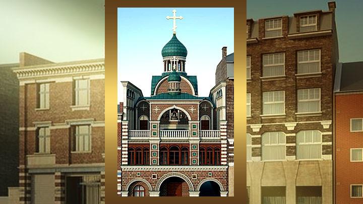 Русская память: В Бельгии строится православный храм-памятник