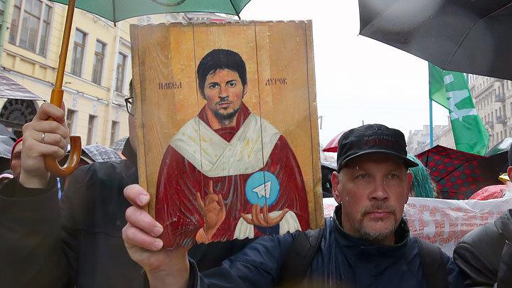 А вот вам Дуров: Демократы подложили свинью русским олигархам