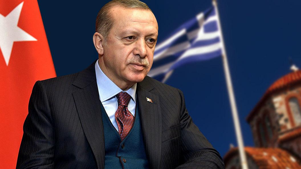 Эрдоган приехал в Афины отбирать греческие острова
