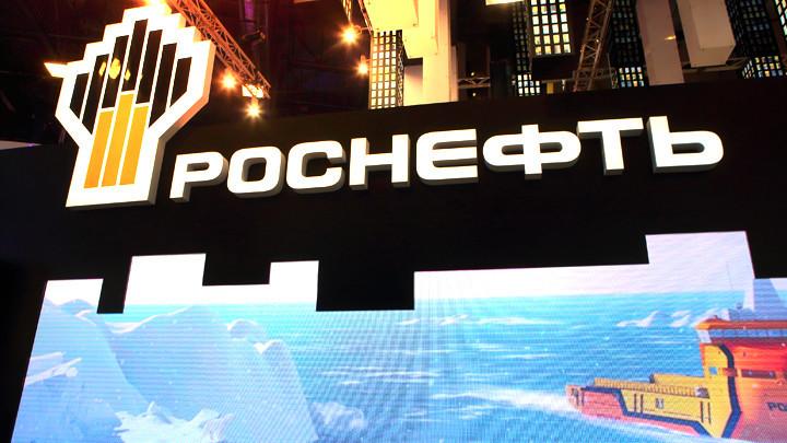 Россия не зависит от западных технологий. Доказано «Роснефтью»