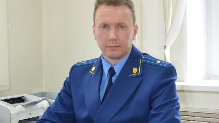 Прокурором Петушинского района стал заместитель прокурора Владимира