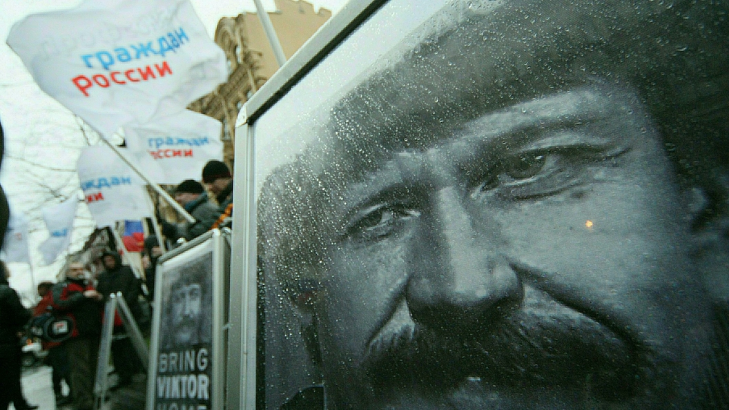 МИД РФ потребовал разъяснений у Вашингтона в связи с продлением срока Виктору Буту