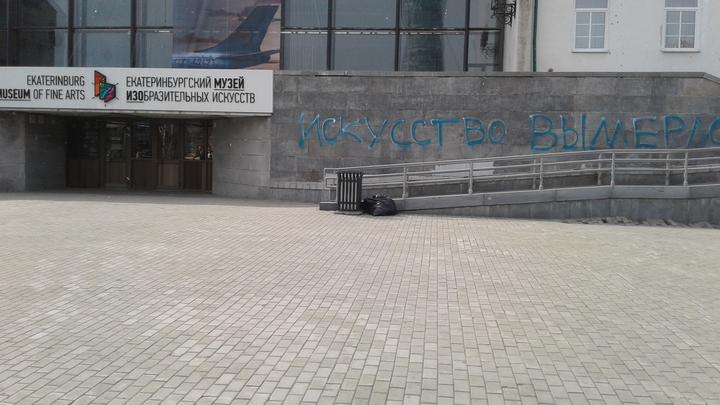 На первой выставке Эрмитаж-Урал представят подлинники Ван Гога, Дега и Ренуара