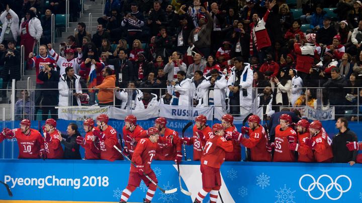 Люди под белым флагом взяли Рейхстаг: Сеть ликует после победы России в финале по хоккею ОИ-2018