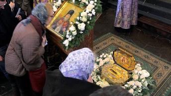 Православный календарь на 11 июня