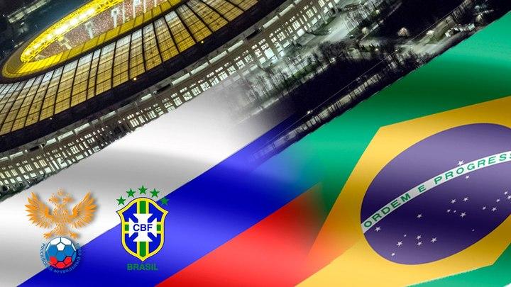 Сборная России провалила бразильский тест