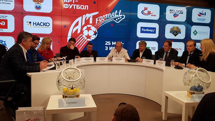 На чемпионате мира среди артистов Россия сыграет с Румынией, Белоруссией и Словенией