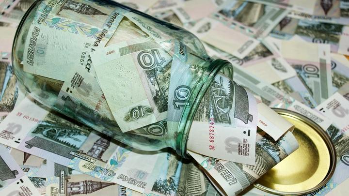 Сотни тысяч счетов с триллионами: ФНС подсчитала деньги граждан РФ за рубежом