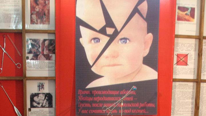 Аборт в 12, роды в 13: В Минздраве Новосибирской области поделились пугающей статистикой