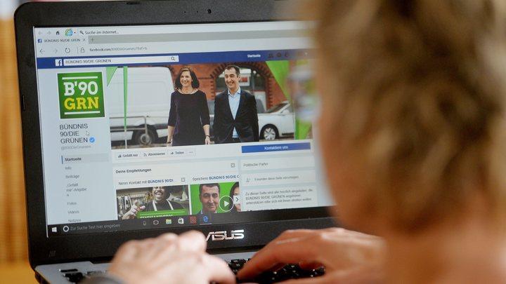 Для пользователей Facebook придумали проверку, лайкали ли они российскую рекламу