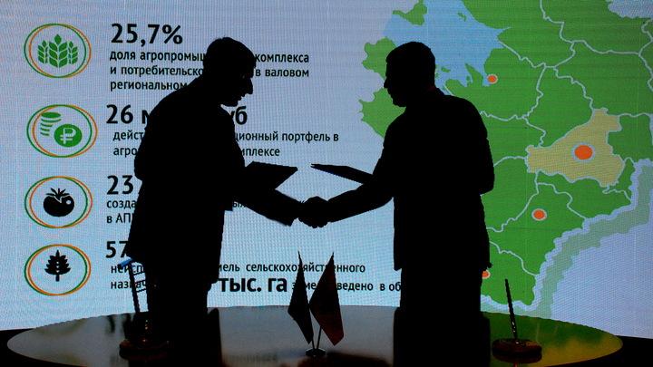В России предложили запретить банкам использовать мелкий шрифт в договорах