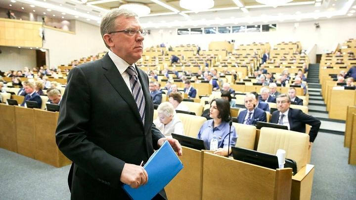 Кудрин пообещал не уронить планку Счетной палаты