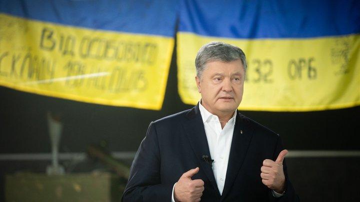 Пецка, да угомонись уже: Порошенко высмеяли за формулу украинского мира в Донбассе