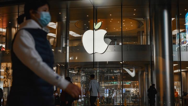 Русские хакеры взломали поставщика Apple и поставили ультиматум