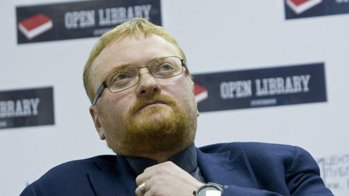 «Средневековые мракобесы»: Милонов обидел ведущего канала НТВ&nbsp