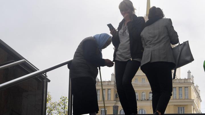 Люди выживают, а не живут: Россия всё больше становится нерусским государством - Пронько