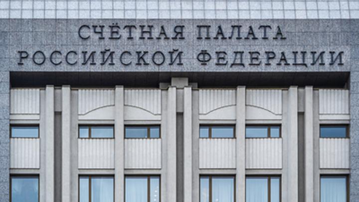 Счётная палата предложила простой способ оспорить решение по регистрации прав