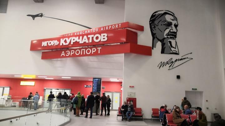 Удобней не стало: горожане не оценили аэропорт Челябинска после ребрендинга