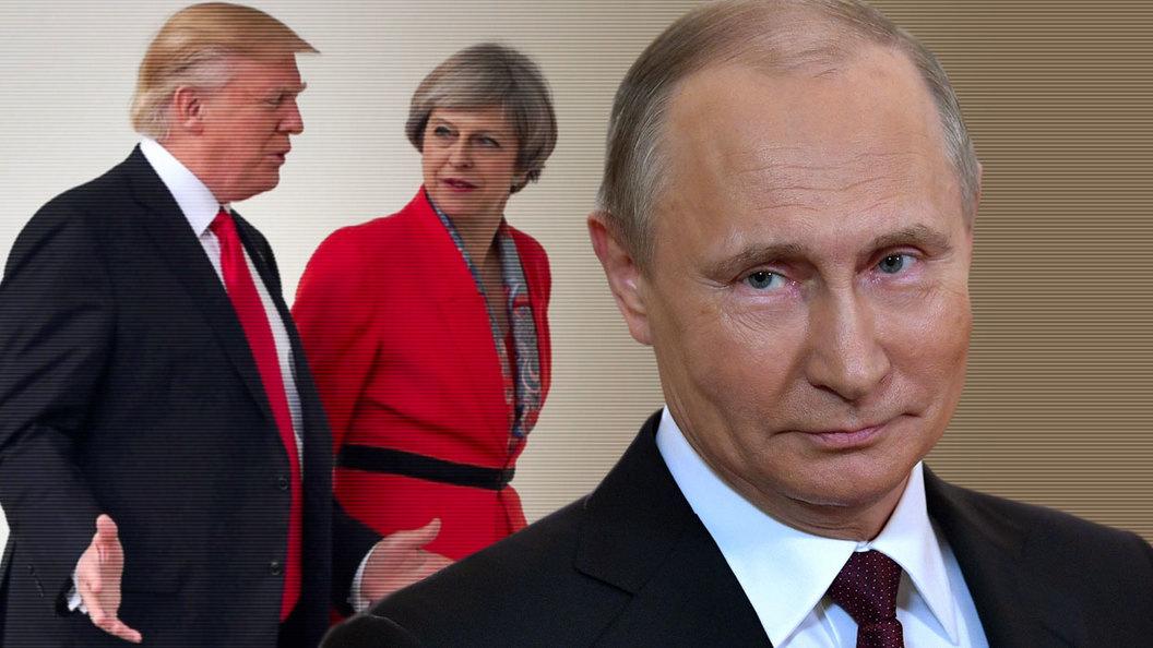 Мэй и Трамп проиграли Путину дело Скрипаля