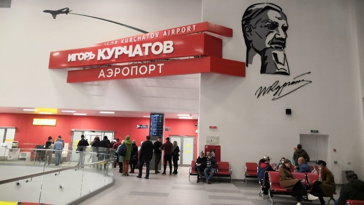 Не экономили: Счетная палата нашла недостатки в реконструкции аэропорта в Челябинске