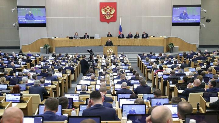 Госдуму проредят? Депутатов с иностранным гражданством ждёт неприятный сюрприз