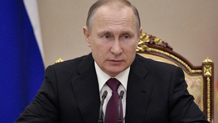 Медиафорум: Выступление Путина. Онлайн-трансляция