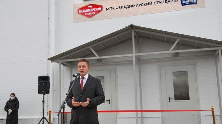 Губернатор Владимир Сипягин - 16-й губернатор, заболевший коронавирусом