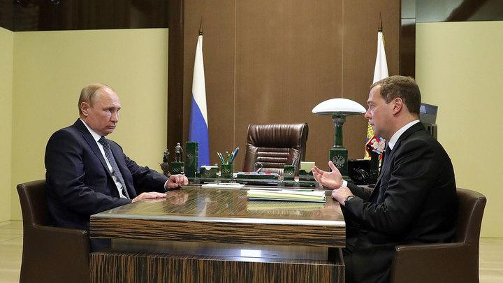 Указ Путина о новом правительстве: Цифры и факты