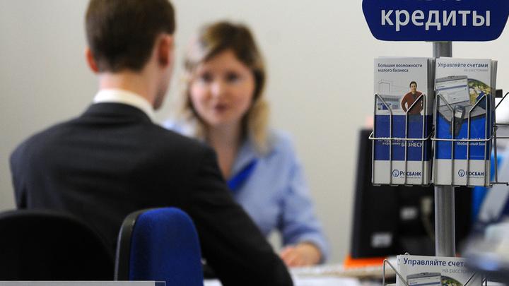 Банки понижают ставки