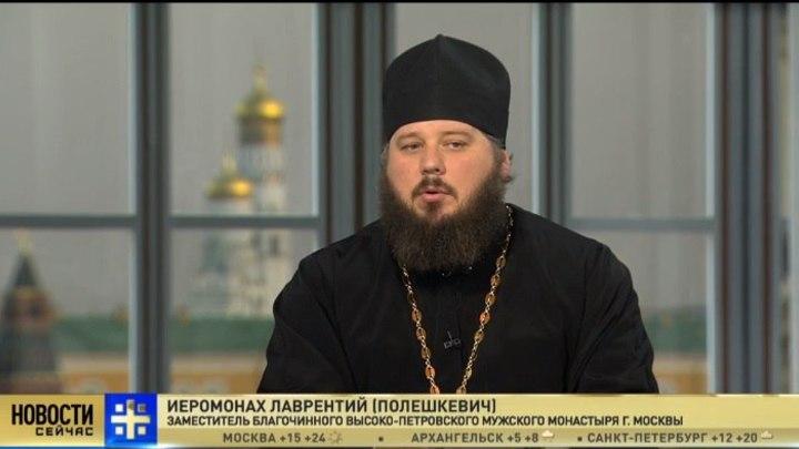 Иеромонах Лаврентий Полешкевич: В России действует алкогольное лобби