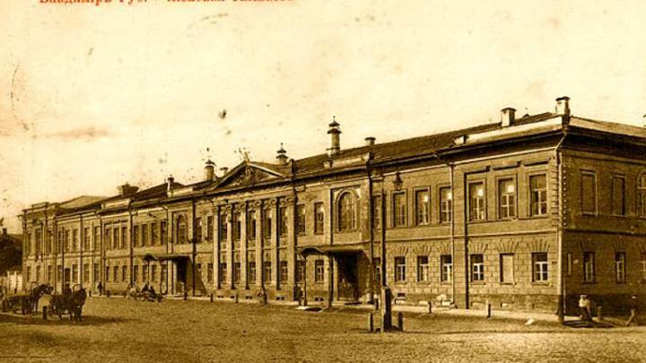 Первой владимирской женской гимназии, она же школа №1, исполнилось 150 лет