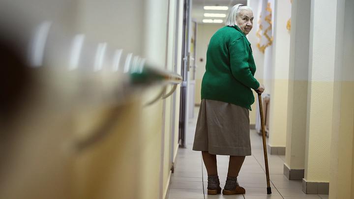«Сдавайте деньги и живите недолго»: Принципы современной пенсионной системы