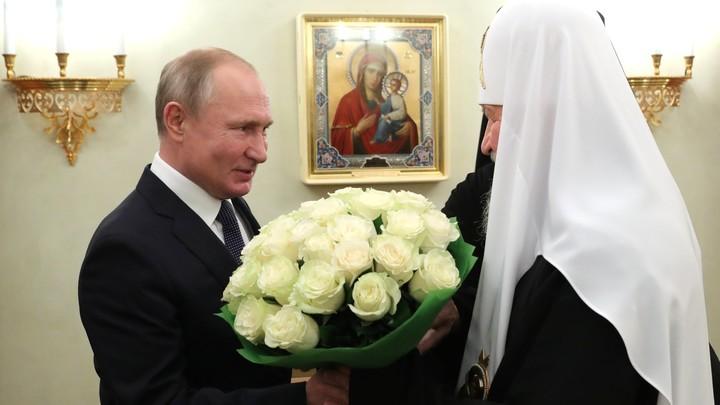 Благодарю вас за ваше служение в интересах православных России: Путин поздравил Патриарха с днём рождения