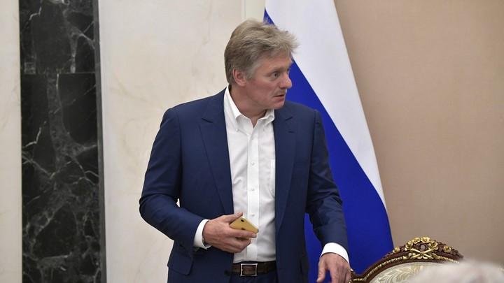 Россию призвали провести расследование по Навальному: Песков указал ЕС на один нюанс